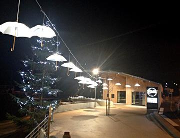 Conception et aménagement d'un dispositif lumineux
